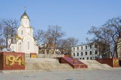 Capela ortodoxo do russo em Vladivostok, Rússia Fotografia de Stock Royalty Free