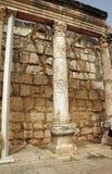 capernaum Израиль губит синагогу Стоковое фото RF