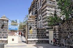 Capernaum Fotografía de archivo