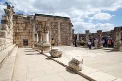 Capharnaum Royalty Free Stock Images