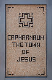 Caphernaum, ancient Town of Jesus Stock Photography