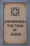 Caphernaum, città antica di Gesù Fotografia Stock