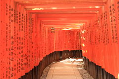 Capilla de Fushimi-Inari Fotos de archivo libres de regalías