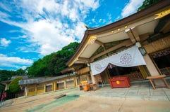 Capilla de Gokoku Foto de archivo libre de regalías