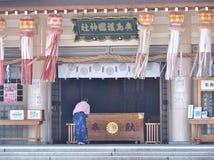 Capilla de Hiroshima Gokoku en Hiroshima, Japón Fotografía de archivo libre de regalías