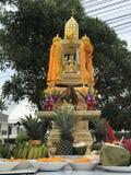 Capilla de la ceremonia de inauguración de Lord Brahma el grande imágenes de archivo libres de regalías