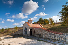 Capilla de la fuente del monasterio de Dervent de vida Fotografía de archivo