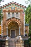 Capilla de Pamphili del chalet, Roma, Italia Fotografía de archivo libre de regalías