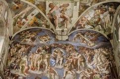Capilla de Sistine en Vaticano imagen de archivo libre de regalías