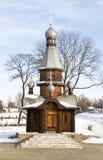 Capilla de St Barbara en la ciudad de Slutsk Fotos de archivo