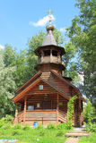 Capilla de St. Seraphim Vyritsky Imagen de archivo