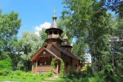 Capilla de St. Seraphim Vyritsky Fotos de archivo