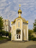 Capilla de Tatyana sagrada en la universidad técnica Fotografía de archivo