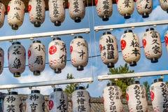 Capilla de Yasaka Imagen de archivo libre de regalías