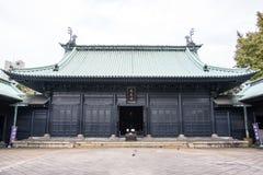 Capilla de Yushima Seido (pasillo sagrado de Yushima) en Tokio fotografía de archivo