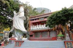 Capilla del ñame de Kwun, Hong-Kong Imagen de archivo