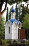 Capilla en el parque, la ciudad de Sochi Imagen de archivo