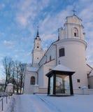 Capilla en el Vilna Foto de archivo