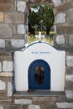 Capilla en la isla de Paros foto de archivo libre de regalías