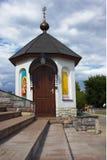 Capilla en sitio del templo anterior en Nizhny Novgorod Foto de archivo libre de regalías
