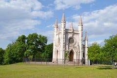 Capilla gótica en peterhof Fotos de archivo libres de regalías