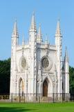 Capilla gótica en peterhof Foto de archivo libre de regalías