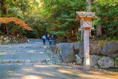 Capilla magnífica de Ise Jingu NaikuIse - capilla interna en Ise City, Mie Prefecture Fotografía de archivo libre de regalías