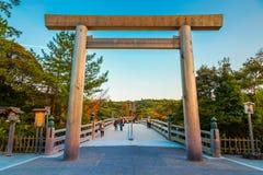 Capilla magnífica de Ise Jingu NaikuIse - capilla interna en Ise City, Mie Prefecture Fotos de archivo