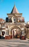 Capilla ortodoxa Imagen de archivo libre de regalías