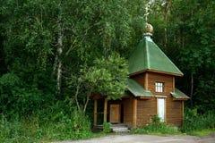 Capilla ortodoxa en la fuente Fotos de archivo