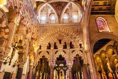 Capilla Pierwszy Chrześcijańska kaplica Wysklepia Mezquita cordobę Hiszpania fotografia stock