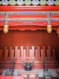 Capilla roja vibrante en el templo de Confucio en Tianjin fotografía de archivo libre de regalías