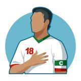 Capitão do futebol Imagem de Stock Royalty Free