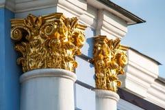 Capitais dourados Fotos de Stock