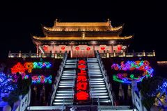 A capital antiga Kaifeng Longting de China imagens de stock