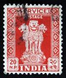 Capital of Asoka Pillar, Service 1957-58 serie, circa 1957. MOSCOW, RUSSIA - APRIL 2, 2017: A post stamp printed in India shows Capital of Asoka Pillar, Service Royalty Free Stock Photos