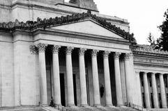 Capital building Stock Image