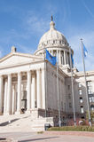 Capital de Oklahoma Foto de archivo libre de regalías