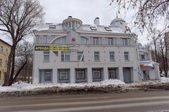 Capital de Rossiysky de banque Nizhny Novgorod Russie Photos stock