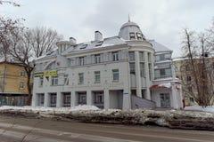 Capital de Rossiysky de banque Nizhny Novgorod Russie Photographie stock libre de droits