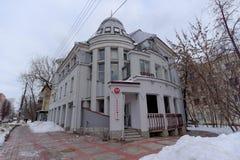 Capital de Rossiysky de banque Nizhny Novgorod Russie Image stock