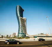 Capital Gate Stock Photo