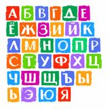 Capital letters of the Russian alphabet, crayons, colored. Stock Image