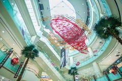 CapitaLand-Einkaufszentrum Peking Stockfotografie