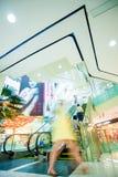 CapitaLand shopping mall Beijing Stock Photos