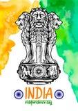 Capitale del leone di Ashoka nel colore indiano della bandiera Emblema dell'India Fotografia Stock Libera da Diritti