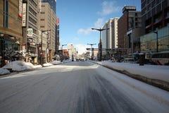 Capitale dell'Hokkaido fotografie stock