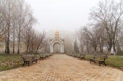Capitale dell'Ucraina - Kyiv San Nicholas della chiesa Fotografie Stock