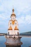 Capitale dell'Ucraina - Kyiv San Nicholas della chiesa Immagine Stock Libera da Diritti