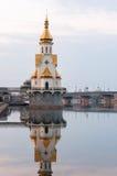 Capitale dell'Ucraina - Kyiv San Nicholas della chiesa Immagine Stock